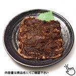 全農 国産 豚ロース味噌漬け 東京江戸甘味噌使用 170g1パック