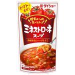 野菜をいっぱい食べる(ミネストローネスープ)1袋