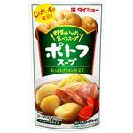 野菜をいっぱい食べる鍋(ポトフスープ)1袋