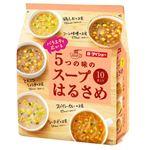 ダイショー バラエティ広がる 5つの味のスープはるさめ 10食
