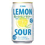 【お買得】宝酒造 私のレモンサワー 350ml 【21日配送分まで】