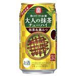 宝酒造 大人の抹茶チューハイ(抹茶&黒みつ)350ml