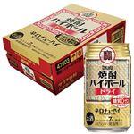 【ケース販売】宝酒造 焼酎ハイボール ドライ 350ml×24