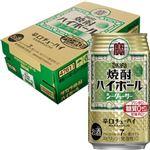 【ケース販売】宝酒造 焼酎ハイボール シークァーサー 350ml×24