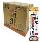 【予約商品】【9月18日~20日の配送となります】 【ケース販売】宝酒造 料理のための清酒 パック 1800ml×6本