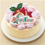 【クリスマス予約】【12月22日、23日、24日、25日の配送になります】【ペット用】 ペットライブラリー 苺のチーズムースケーキ 約直径8cm×高さ3cm 【M0052】