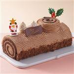 【クリスマス予約】【12月22日、23日、24日、25日の配送になります】 ブッシュドノエル 長さ約18cm×幅約7.5cm×高さ約5cm