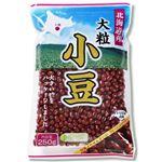 サンコク 北海道産大粒小豆 250g