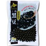 サンコク 豆家印 上磯黒豆 250g