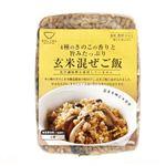 【海と大地のデリ】コジマフーズ 4種のきのこの香りと旨みたっぷり 玄米混ぜご飯 160g
