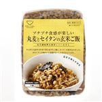 【海と大地のデリ】コジマフーズ プチプチ食感が楽しい丸麦とセイタンの玄米ご飯 160g