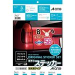 スリーエム ジャパン エーワン 手作りステッカー 強粘着タイプA4 1面ホワイト 品番 29421