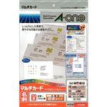 スリーエム ジャパン エーワン マルチカード 名刺10面 標準 白無地 品番 51002