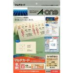 スリーエム ジャパン エーワン マルチカード 名刺10面 標準 アイボリー 品番 51033