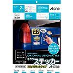 スリーエム ジャパン エーワン 手作りステッカー 強力マグネットタイプ A4 1面 品番 28839N