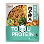アサヒコ 豆腐のお肉 肉そぼろ 120g