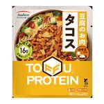 アサヒコ 豆腐のお肉 タコス 110g