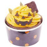 ドンレミー オバケかぼちゃケーキ 1個