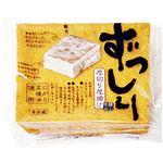 【火曜市】 横山食品 ずっしり厚揚げ 1枚入