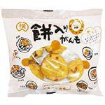 【火曜市】 横山食品 餅入りがんも 70g