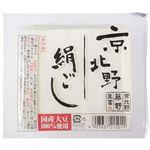 京とうふ藤野 絹とうふ 250g