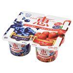 雪印メグミルク ナチュレ恵megumi ブルーベリー+いちご 70g×4
