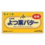 よつ葉 バター 150g