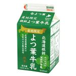 よつ葉 北海道根釧よつ葉牛乳 500ml