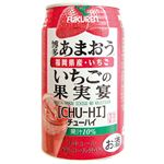 ふくれん 博多あまおういちごの果実宴 350ml