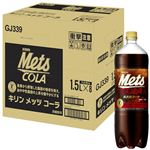 【ケース販売】キリンビバレッジ メッツコーラ 1500ml×8(特定保健用食品