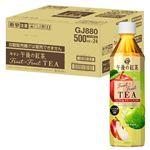 【ケース販売】キリンビバレッジ 午後の紅茶 Fruit×Fruit アップル&グリーンアップル 500ml×24