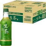 【ケース販売】キリンビバレッジ 生茶 525ml×24