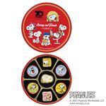 スヌーピー スヌーピー&ブラザーズ缶 7個/レガロ