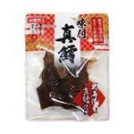 【予約商品】【12月29日~12月31日の配送となります】 味付真鱈(真空)120g