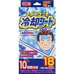 白金製薬 ハピコム アイスタッチ 大人用 18枚(3枚×6袋)