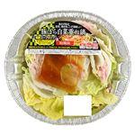 【個食鍋】アルミ 白菜重ね鍋和風味 1パック