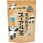 がんこ茶家 黒烏龍茶入プーアル茶 2.5g×20