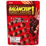 アサヒグループ食品 バランスアップ チョコがけシリアルクランチ マイルド 130g