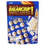 アサヒグループ食品 バランスアップ チョコがけシリアルクランチ ホワイト 130g