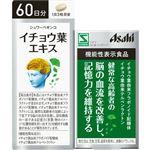 アサヒグループ食品 シュワーベギンコ イチョウ葉エキス 264mg×180粒(機能性表示食品)