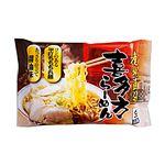 喜多方ラーメン本舗 喜多方ラーメン醤油味 120g×2