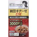 明治薬品 野口医学研究所 納豆キナーゼDX 21.6g(240mg×90粒)