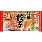 大阪王将 羽根つき餃子味噌 12個