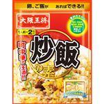 イートアンド 大阪王将 炒飯の素 40.8g