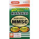 【第2類医薬品】日本薬剤 ハピコム 新メガウルソS 330錠