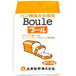 丸栄製粉 パン用小麦粉強力粉 ブール 2kg
