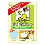キッコーマン飲料 豆乳おからパウダー 120g