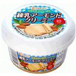 ダイショウ 練乳アーモンドクリーミー 135g