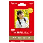 キヤノン 写真用紙・光沢ゴールドL版100枚 品番 GL-101L100