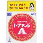 【第2類医薬品】三宝製薬 トフメルA 40g